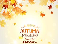 秋季红叶背景矢量素材
