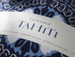 塔希提岛(Tahiti)旅游新形象标识设计