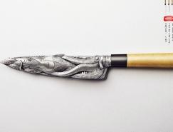 Brinox廚房刀具廣告欣賞