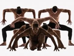 Atamira舞蹈团品牌形象皇冠新2网