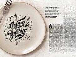 Saude健康杂志版面设计欣赏