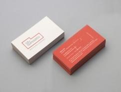 BR/Bauen品牌視覺識別設計欣賞