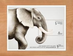 Guertlerbachmann:野生動物保護創意郵票設計欣賞