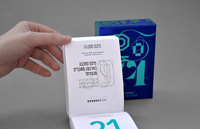 365种不同字体:typodarium 2015创意日历 - 设计之家图片