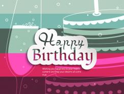 高腳杯和蛋糕:生日快樂主題矢量素材