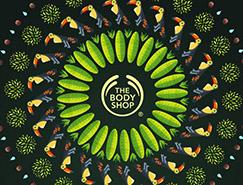 护肤品牌:美体小铺 (The Body Shop) 广告欣赏