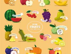 16款水果圖標矢量素材