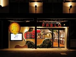 日本横滨PABLO起司蛋糕店设�计