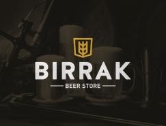 Birrak啤酒店品牌形象設計