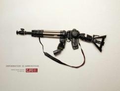 资讯也是武器:CJFE创意广告欣赏