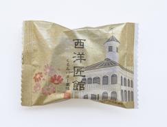 日本Todoroki包裝設計作品集