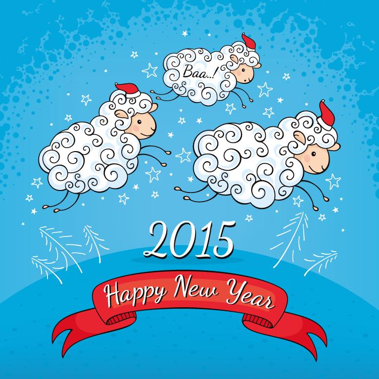 2015年可爱卡通绵羊背景矢量素材