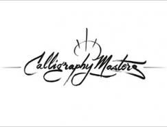 Martin Schmetzer创意字体logo欣赏