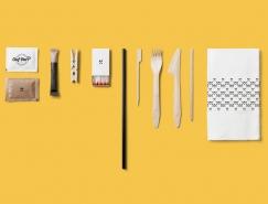 Chef Oteri餐厅品牌视觉设计