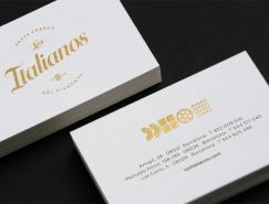 Los Italianos意大利面品牌形象設計
