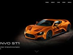 20个创意现代的车型产品网页皇冠新2网