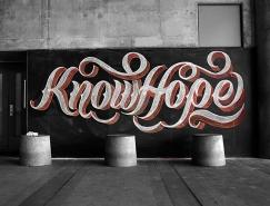 Scott Biersack创意粉笔字体设计