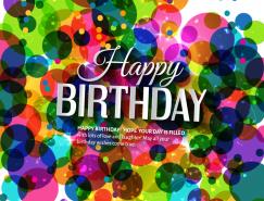 生日快樂繽紛色彩背景矢量素材