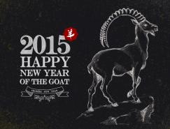 2015年粉筆畫山羊背景矢量素材(1)