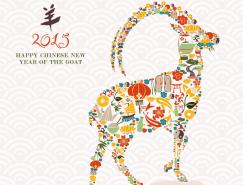 2015羊年中國元素背景矢量素材