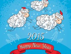2015年可愛卡通綿羊背景矢量素材