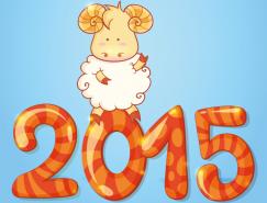 2015可愛卡通綿羊背景矢量素材
