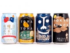Yo-Ho啤酒包装,体育投注