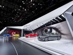 巴黎車展:Audi奧迪展台設計