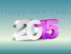 2015立体艺术字矢量素材