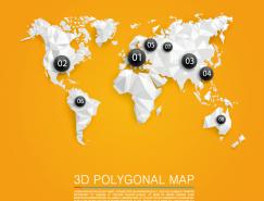 3D多边形世界地图矢量素材