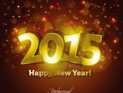 炫光背景的2015金色艺术字矢量素材