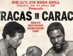 Photoshop中创建复古的拳击海报教程