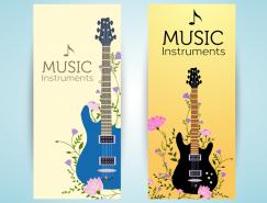吉他与藤蔓花朵banner矢量素材