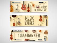 各种乐器banner矢量素材