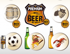 啤酒主题元素矢量素材