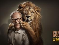 開放的微笑:bratislava動物園創意廣告欣賞