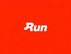 运动品牌RUN视觉形象畅博官网手机app