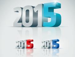 2015新年3D藝術字矢量素材