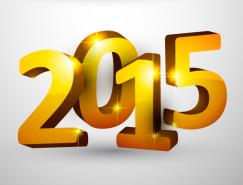 2015 3D藝術字矢量素材