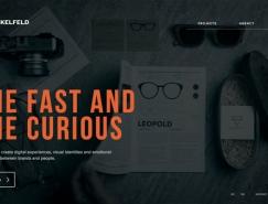 25个迷人的黑色系网站设计