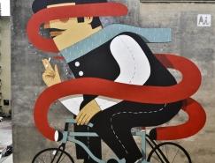 Agostino Lacurci街头涂鸦艺术作品
