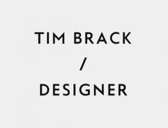 20個極簡風格網頁設計