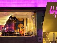 墨尔本Adelphi酒店室内空间设计