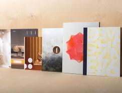 D8杂志创意版面设计