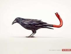 25个创意广告作品欣赏