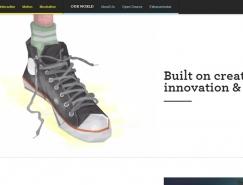 27個簡約風格響應式網站設計