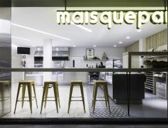 Maisquepan面包店设计