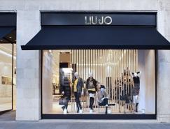 馬德裏LIU•JO服裝店設計