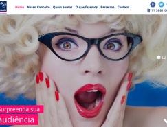 26个国外扁平风格网站设计欣赏