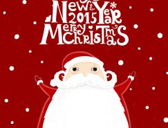 2015聖誕老人背景矢量素材